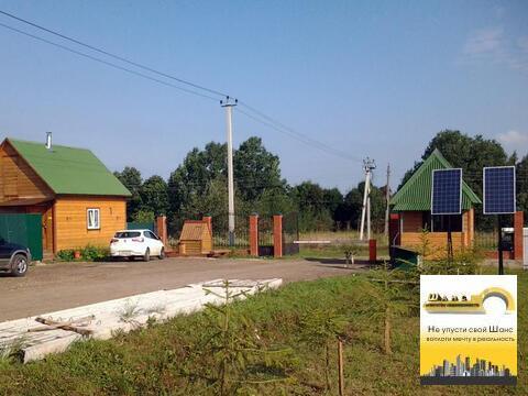 Продаем земельный участок 12 соток ИЖС г.Высоковск