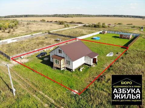 Дом в д. Литвиново за 1.55 млн руб