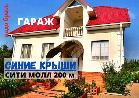 Дом 225 м2 с гаражом и летней кухней райн синие крыши