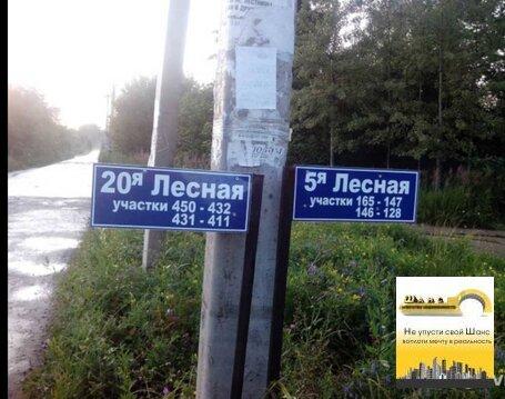 Продаем земельный участок 12 соток дск «лесной»