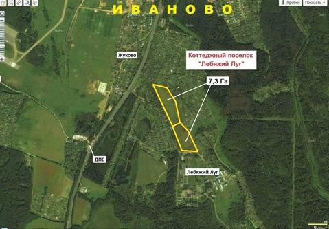 Участок для ИЖС в коттеджном поселке «Лебяжий Луг» в 2 км от Иванова
