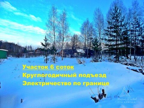 Участок СНТ Лесная Поляна 6 соток