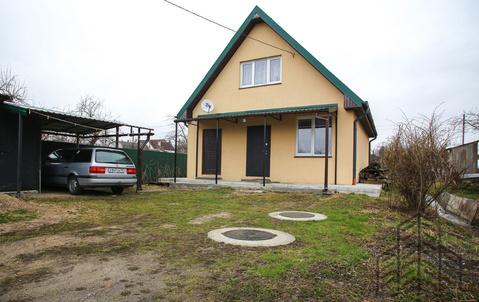 Продажа дома, Калининград, Ул. Магнитогорская