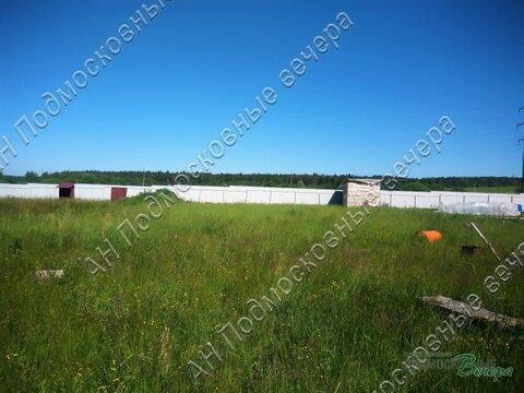 Минское ш. 95 км от МКАД, Игумново, Участок 10 сот.