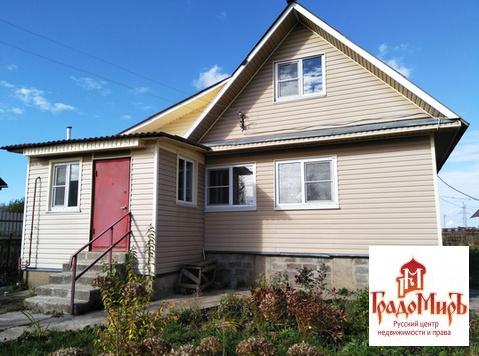 Продается дом 100 кв.м. на участке 11 сот.