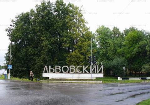 Участок ЛПХ в мкр. Львовский г. Подольска