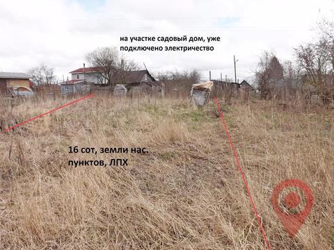 Продажа участка, Гостилицы, Ломоносовский район, Ул. Нагорная