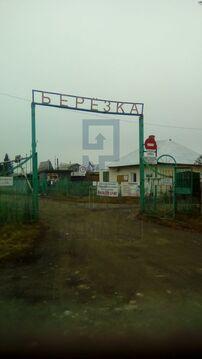 Продажа дома, Новосибирск, Ул. Ягодинская