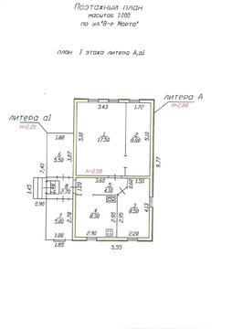 Продам дом на Богданке ул.8 Марта в Чебоксарах с земельным участком