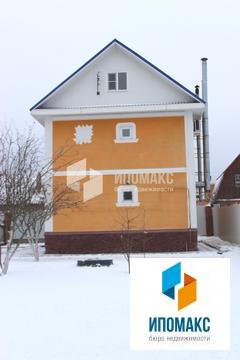 Сдается дом 145 кв.м. д.Кузнецово