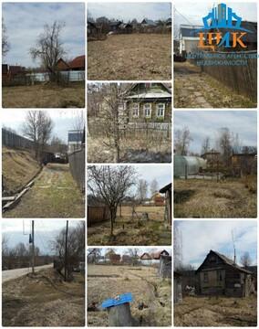 Продаётся земельный участок 15 соток в г. Конаково, Тверская область