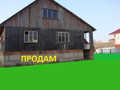 Продам Дом котедж Земельный участок дача