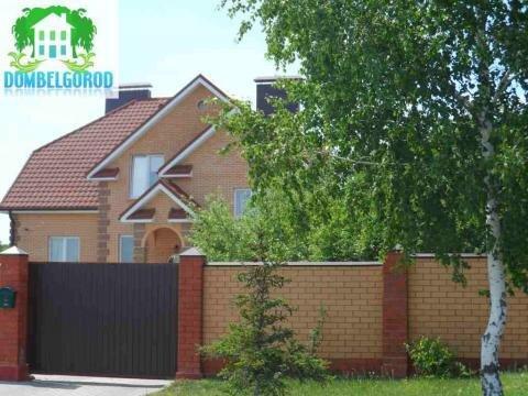 Купить коттедж в Белгороде