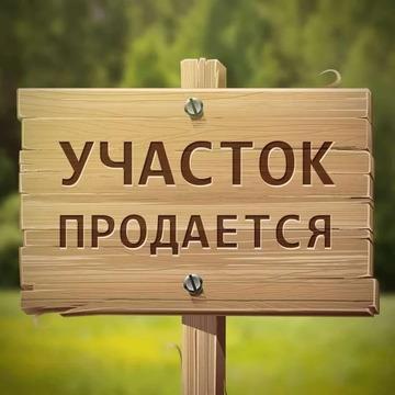 Продажа участка, Нижнеатаманское, Старооскольский район, Ул. .