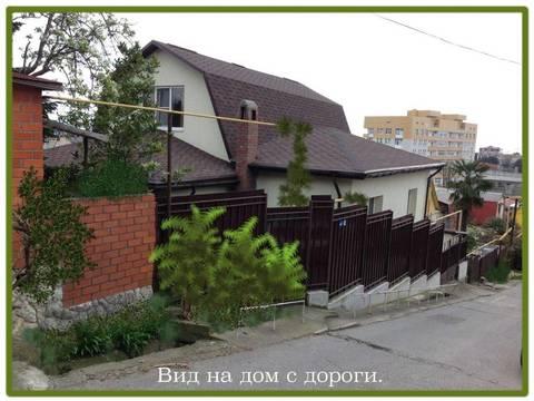 Продажа дома, Сочи, Ул. Пархоменко