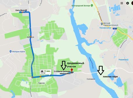 Продажа участка, Соломино, Белгородский район, Зеленый пер.
