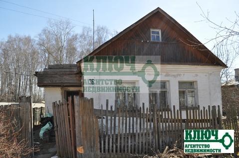 Продаю Дом ИЖС О/З ул. Слободская