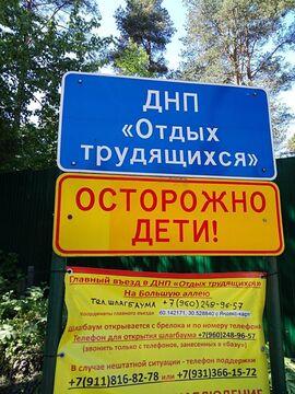 Продажа дома, Токсово, Всеволожский район, Токсово пос.