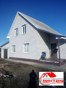 Продажа дома, Городище, Алексеевский район, Ул. Луговая