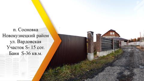 Продается участок. , Сосновка с, Вардовская улица