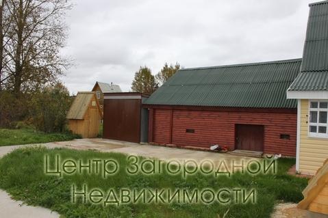 Продается дом. , Рогачево, Можайский район сельское поселение .