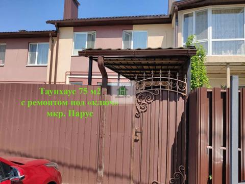 Продажа таунхауса, Репное, Белгородский район, 1-й Приморский переулок