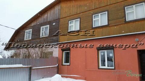 Ярославское ш. 33 км от МКАД, Нагорное, Коттедж 120 кв. м