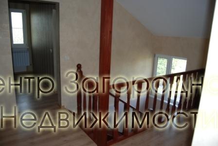 Дом, Щелковское ш, Ярославское ш, 20 км от МКАД, Загорянский пгт .