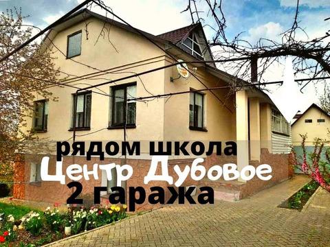 Продажа 5-комнатного дома 180 м2 с двумя гаражами и садом в центрально