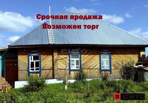 Продажа дома, Береговая, Кемеровский район, Ул. Набережная