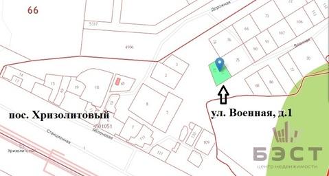 Земельные участки, ул. Военная, д.1