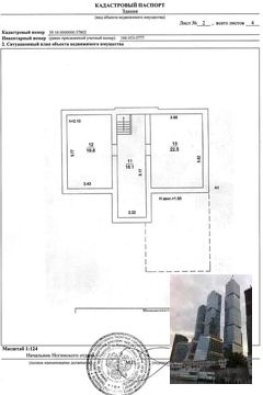 Коттедж под отделку, ИЖС, д.Марьино-3.