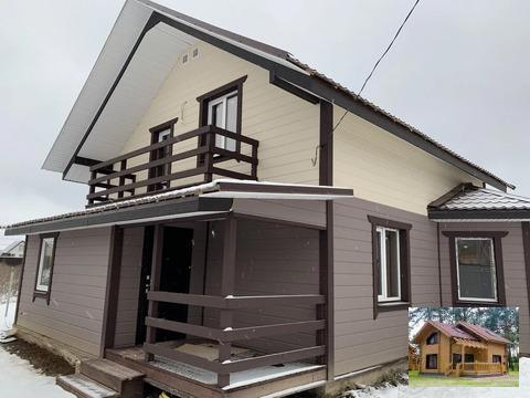 Дом в деревне Кабицыно Боровского района газ 10 соток остановка