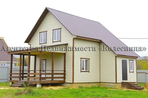 Новый дом экономкласса в Белоусово, ПМЖ, хорошая инфраструктура, школа