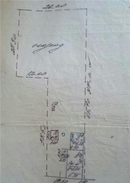 Продажа дома, Батайск, Ул. Артемовская