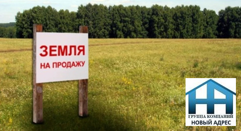 Продажа участка, Знаменка, Орловский район, Береговая ул.