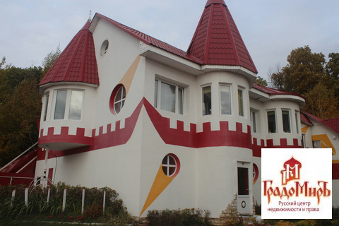 Срочно продается Дом-Замок.