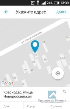 Продажа дома, Краснодар, Ул. Новороссийская