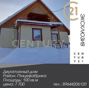 Продается дом, г. Якутск, Камышовая