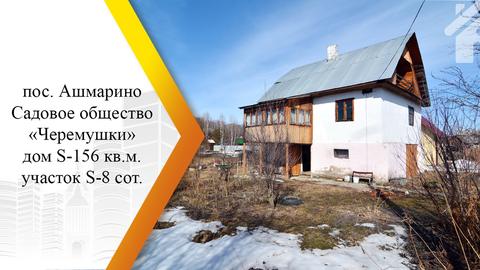 Продается дача. , Кульчаны, СНТ Черемушки