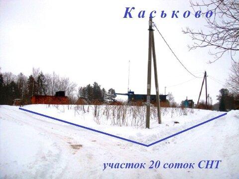 Каськово, СНТ