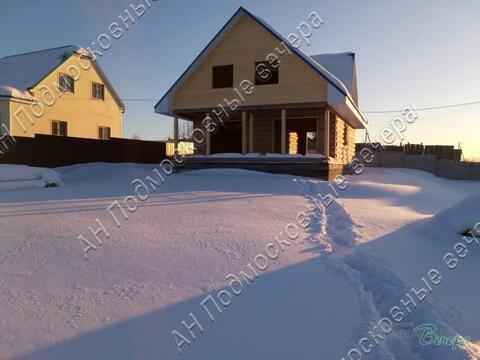 Пятницкое ш. 45 км от МКАД, Лопотово, Дом 120 кв. м