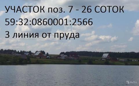 Продажа участка, Курашим, Пермский район, Ул. Ключевая