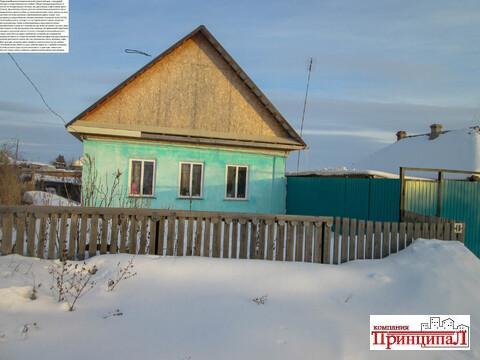 Отдельно стоящий дом 60кв.м в экологически чистом районе