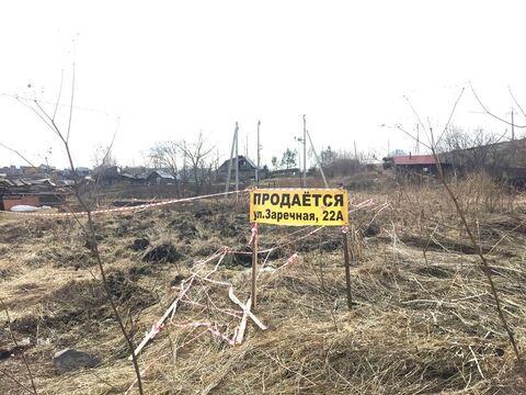 Продажа участка, Верхотомское, Кемеровский район, Ул. Заречная