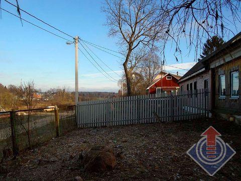Продажа 1/2 доли жилого дома в д. Башкино
