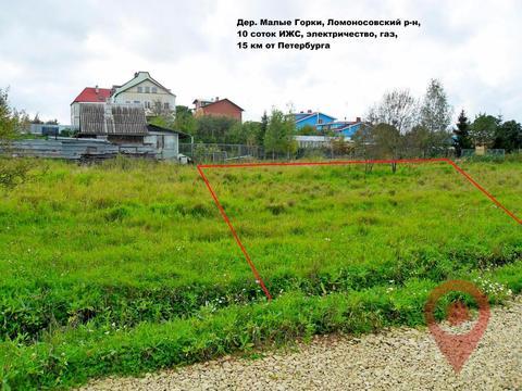 Продажа участка, Малые Горки, Ломоносовский район