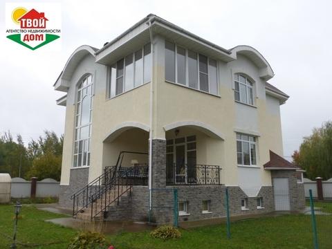 Продам отличный дом 400м на участке 12 соток в г Обнинске!