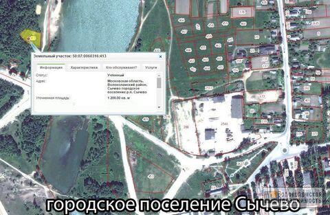 Предлагаем земельный участок в городском поселении Сычево