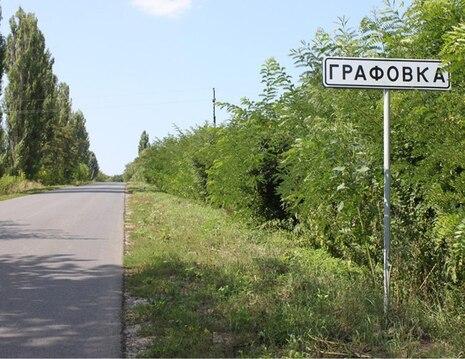 Участок в Шебекинском р-не